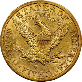 1896 S $5 MS reverse