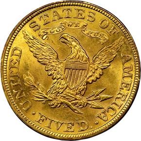 1897 $5 MS reverse