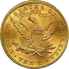 1881 $10 MS reverse