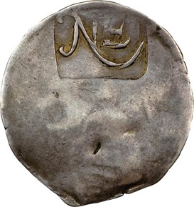(1652) 'NE' MASSACHUSETTS 1S MS obverse