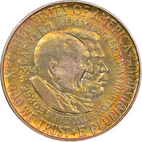 1954 S WASHINGTON-CARVER 50C MS obverse