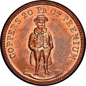 (1861-65) PITTSBURGH F-765J-1a PA MS obverse