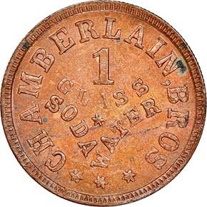 (c.1866) KNOXVILLE F-NC-TN-A-5a (ARCTIC) TN MS obverse