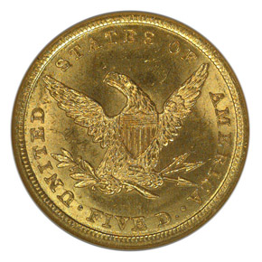 1842 $5 MS reverse