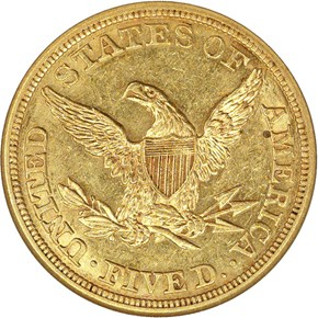 1842 LARGE LETTERS $5 MS reverse