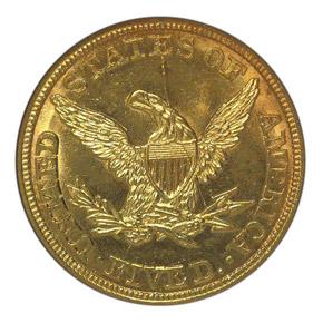 1846 $5 MS reverse