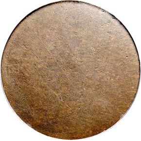 1795 LT EDGE JEFFERSON NC-1 1C MS reverse
