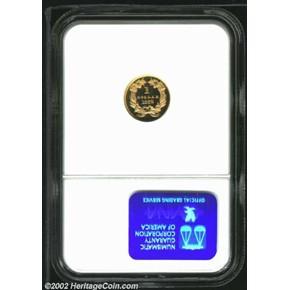 1869 G$1 PF reverse