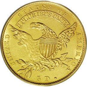 1833 $5 MS reverse