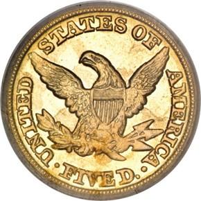 1854 C WEAK C $5 MS reverse