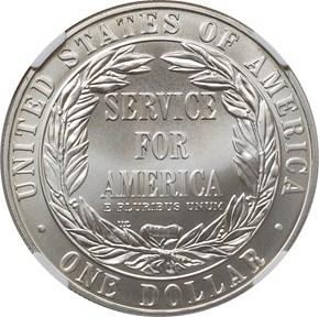 1996 S COMMUNITY SERVICE S$1 MS reverse