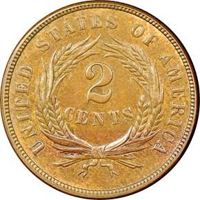 1867 2C MS reverse
