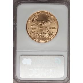 2005 EAGLE G$50 MS reverse