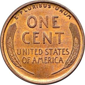 1917 1C MS reverse