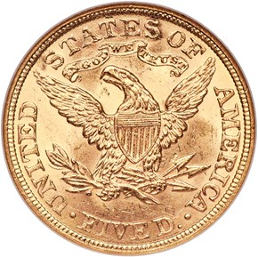 1891 $5 MS reverse