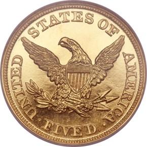 1864 $5 PF reverse