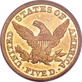 1865 $5 PF reverse