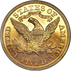 1876 $5 PF reverse