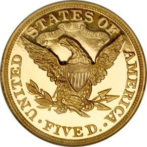 1899 $5 PF reverse