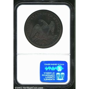 1870 $10 PF reverse
