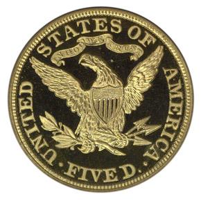 1896 $5 PF reverse
