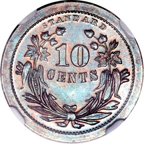1870 J-828 10C PF reverse