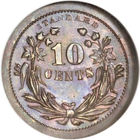1871 J-1075 10C PF reverse