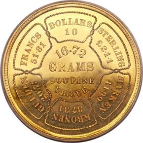 1874 J-1373 $10 PF reverse