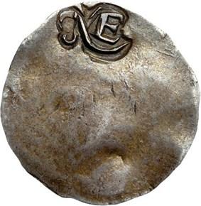 (1652) 'NE' MASSACHUSETTS 6P MS obverse