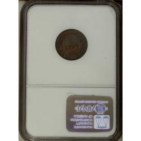 1861 CSA RESTRIKE B-8008 COPPER 1C PF reverse