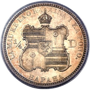 1883 HAWAII 25C PF reverse
