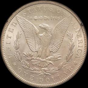 1879 CC TOP-100 VAM-3 CAPPED C reverse