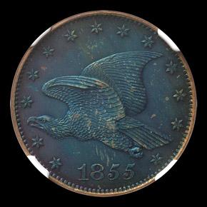 1855 J-172 1C PF obverse