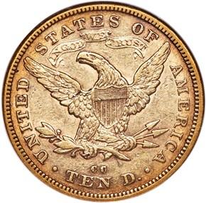 1880 CC $10 MS reverse