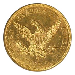 1857 C $5 MS reverse