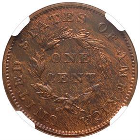 1855 J-168 1C PF reverse