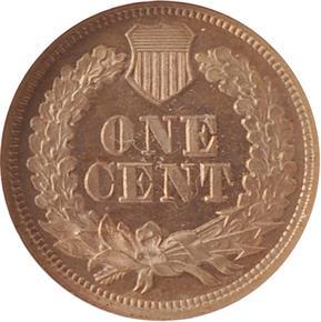 1866 J-456 1C PF reverse