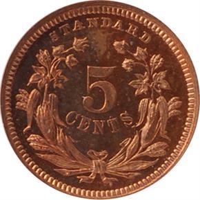 1870 J-811 H10C PF reverse