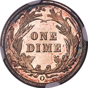 1899 O 10C MS reverse