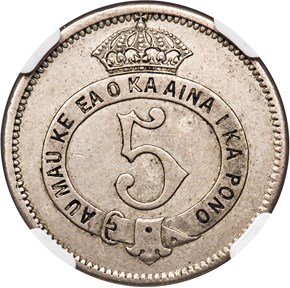 1881 HAWAII 5C MS reverse