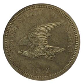1858 J-204 1C PF obverse