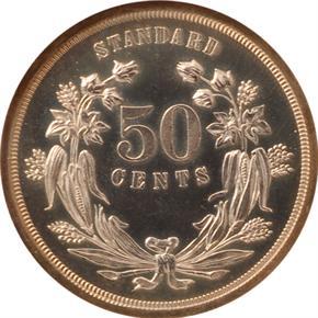 1871 J-1105 50C PF reverse