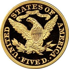1898 $5 PF reverse