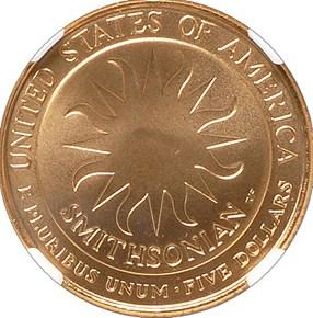 1996 W SMITHSONIAN INSTITUTION $5 MS reverse