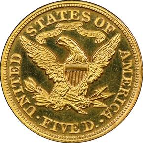 1869 $5 PF reverse