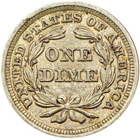 1855 ARROWS 10C MS reverse