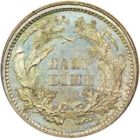1860 H10C MS reverse