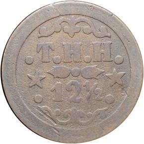 1879 HAWAII KAHULUI-WAILUKU RAILROAD 12.5C MS reverse