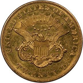 1857 O $20 MS reverse
