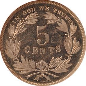 1866 J-531 5C PF reverse